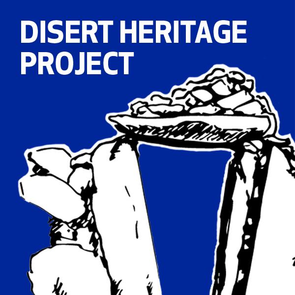 Disert Heritage.com