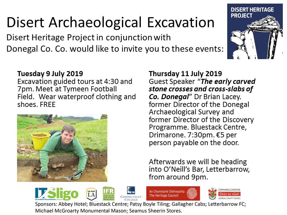 events invite july